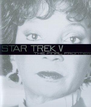 Star Trek V: The Final Frontier 1476x1722