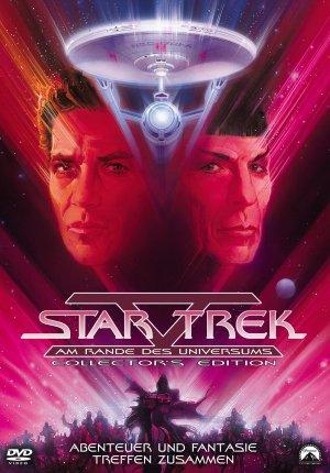 Star Trek V: The Final Frontier 1519x2175