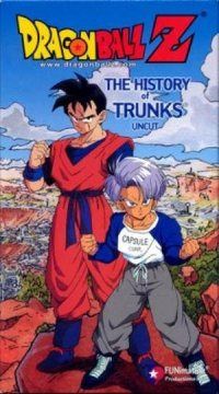 Dragon Ball Z Special 2: The History of Trunks poster