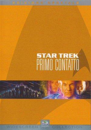 Star Trek: First Contact 951x1355