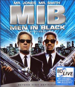 Men in Black 760x881