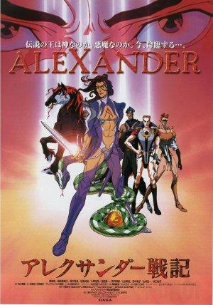 Alexander Senki 637x909