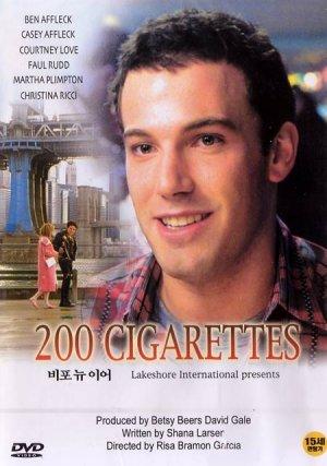 200 Cigarettes 450x640