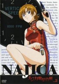 Najica: Blitz Tactics poster