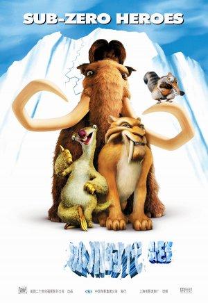 Ice Age 900x1307