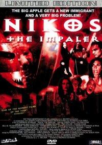 Nikos poster