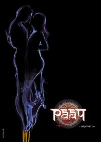 Paap poster