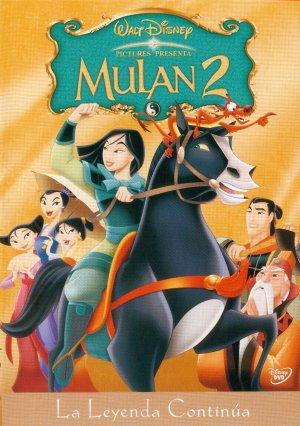 Mulan II 1530x2173