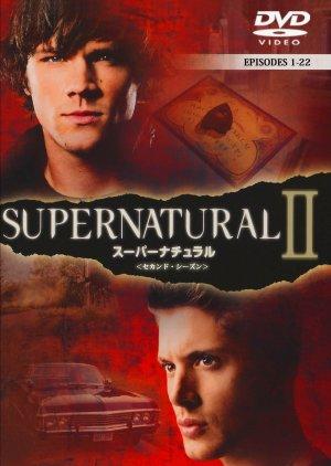 Supernatural 1530x2150