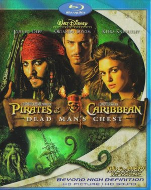 Pirates of the Caribbean: Dead Man's Chest 792x998