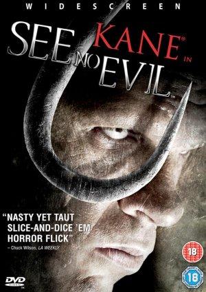 See No Evil 705x999