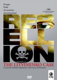 Poisoned by Polonium: The Litvinenko File poster
