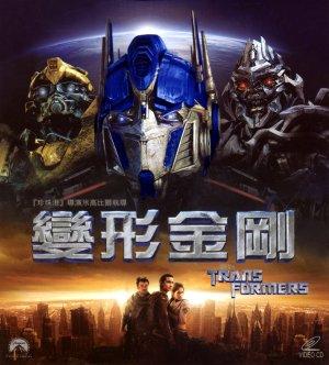 Transformers 1512x1672