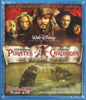Pirates of the Caribbean: At World's End 762x882