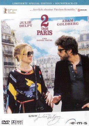 2 Days in Paris 1519x2155
