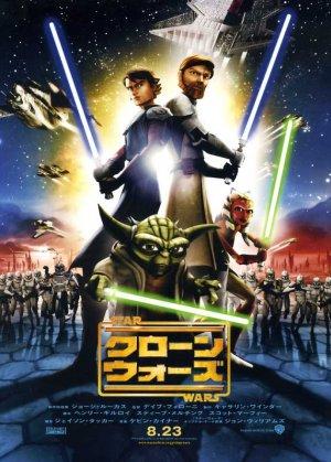 Star Wars: The Clone Wars 687x960