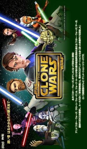 Star Wars: The Clone Wars 538x920