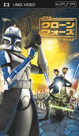 Star Wars: The Clone Wars 581x1000