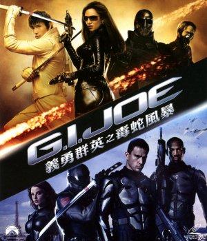 G.I. Joe: The Rise of Cobra 1833x2138