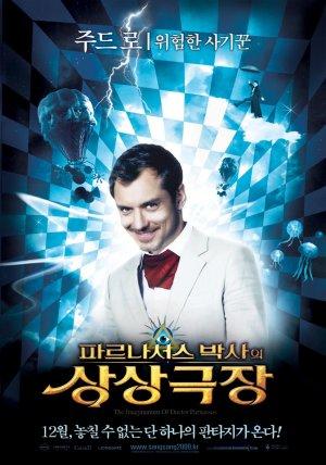 The Imaginarium of Doctor Parnassus 827x1180