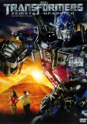 Transformers: Die Rache 1527x2175