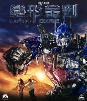 Transformers: Die Rache 1840x2144