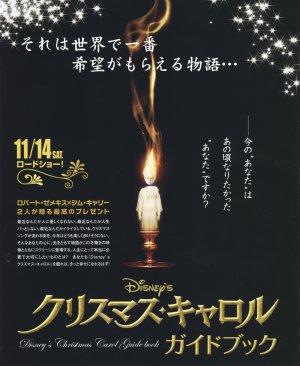 A Christmas Carol 1656x2019