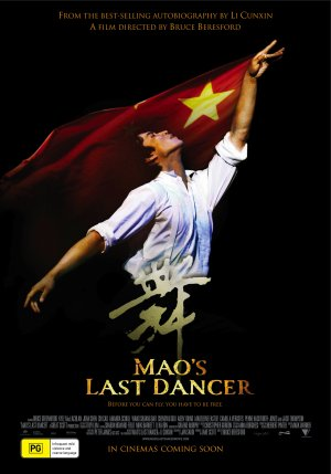 Mao's Last Dancer 3500x5000