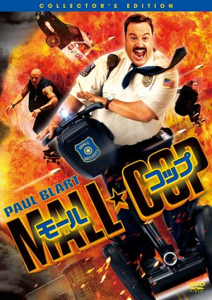 Paul Blart: Mall Cop 1969x2782