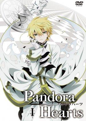 PandoraHearts 800x1122