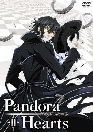 PandoraHearts 800x1132