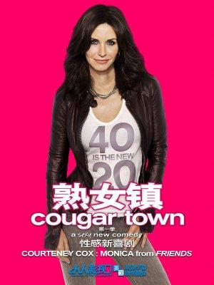 Cougar Town 600x800
