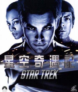 Star Trek 1824x2138