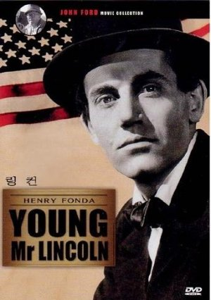 Young Mr. Lincoln 341x484