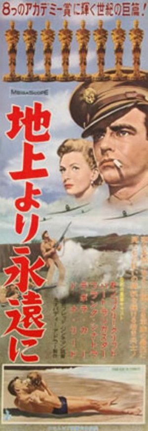 From Here to Eternity 352x1024