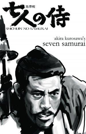 Shichinin no samurai 1650x2550