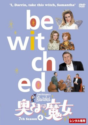 Bewitched 725x1024