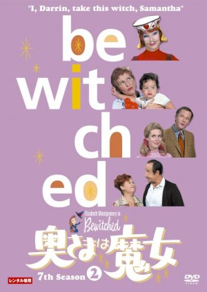 Bewitched 724x1024