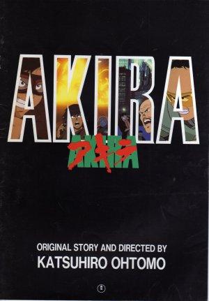 Akira 1952x2802