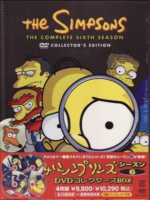 The Simpsons 843x1120