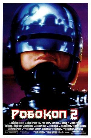 RoboCop 2 822x1250