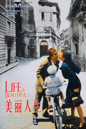 La vita è bella 750x1118