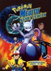 Pokémon: The Johto Journeys poster