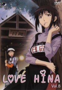 Love Hina Spring Special poster
