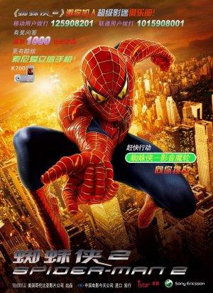 Spider-Man 2 750x1031