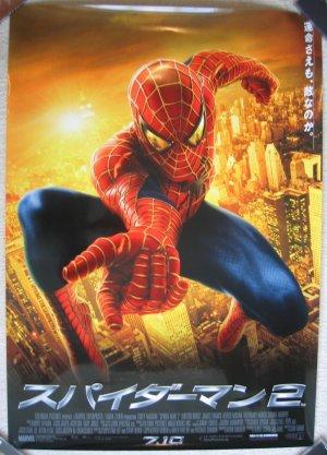 Spider-Man 2 1142x1586