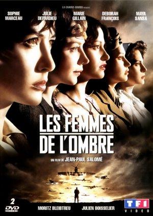 Female Agents - Geheimkommando Phoenix 3018x4252