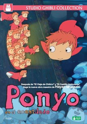 Ponyo: Das grosse Abenteuer am Meer 1554x2225
