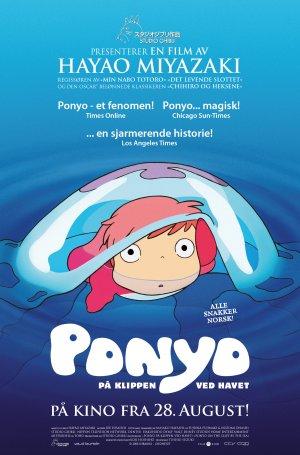 Ponyo: Das grosse Abenteuer am Meer 1441x2185