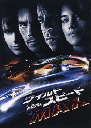 Fast & Furious 2484x3504